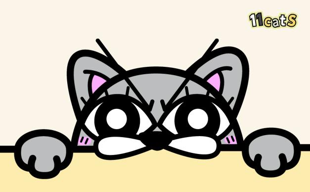 腕を噛んでいる猫のイラスト(11Cats コキチ)