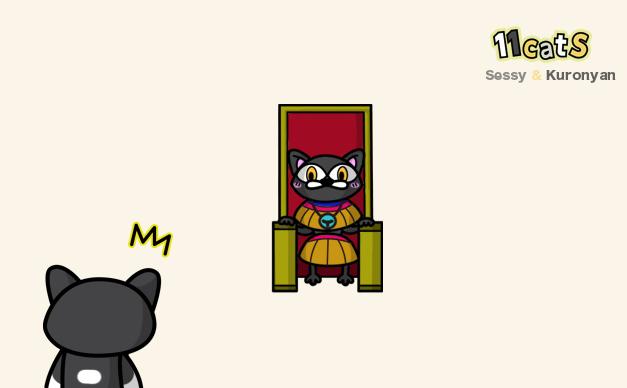 ファラオのコスプレをする黒猫とそれを見てビックリする猫のイラスト(11Cats セッシーとクロニャン)