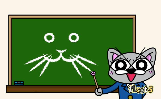 ひげが前を向いている猫のイラスト(11Cats コキチ)