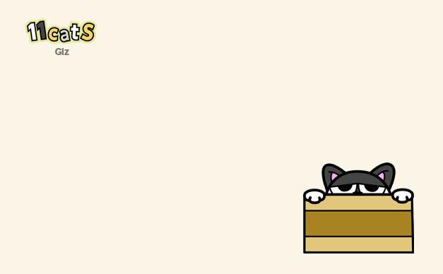 ダンボールに隠れる猫のイラスト(11Cats ギズ)