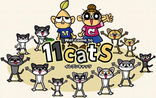 猫11匹がお届けする 猫の気持ち専門情報ブログ | 11Cats