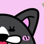 『耳のしぐさ』で読みとる 猫の気持ち