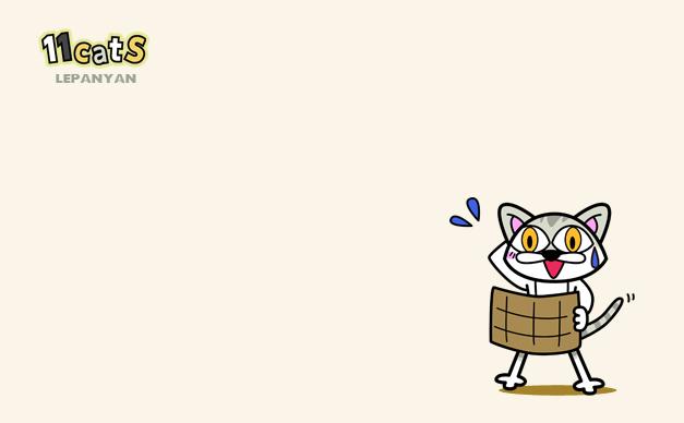 迷子になった猫のイラスト(11Cats レパニャン)