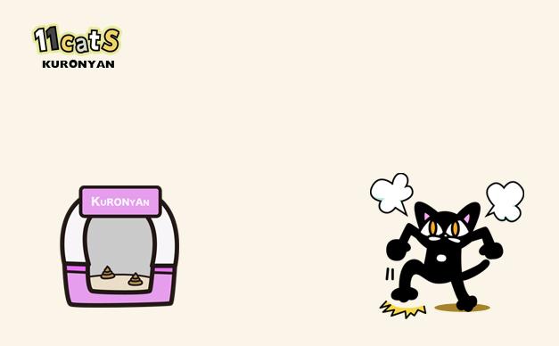 トイレが汚れていて怒る黒猫のイラスト(11Cats クロニャン)