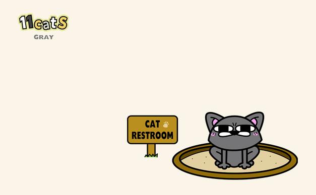 気張る猫のイラスト2(11Cats グレイ)