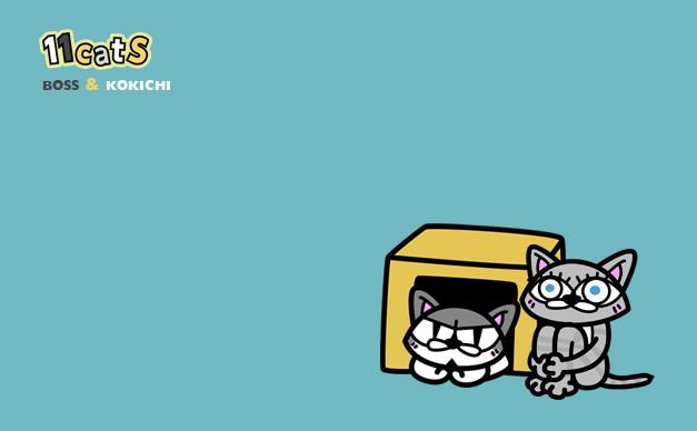 膝を抱えるさみしそうな猫とダンボールに入った猫のイラスト(11Cats コキチとボス)