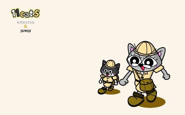 探検隊の猫のイラスト(11Cats コキチとジュンジ)