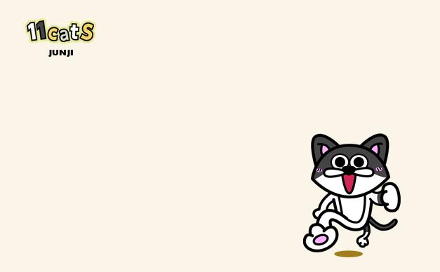 トイレハイな猫のイラスト2(11Cats ジュンジ)