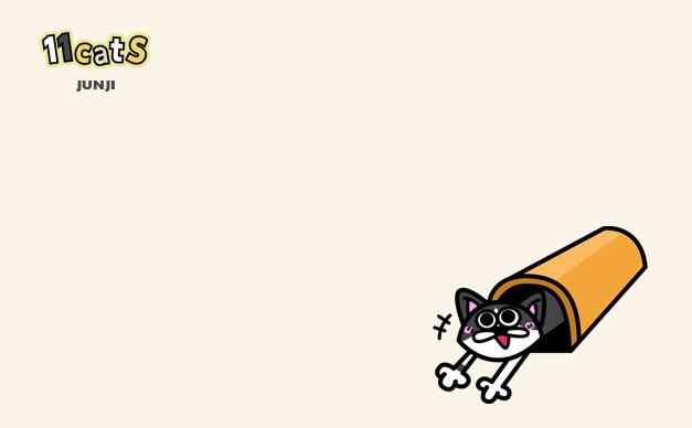 トンネルのおもちゃで遊ぶ猫のイラスト2(11Cats ジュンジ)