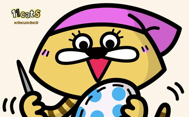 裁縫をする猫のイラスト(11Cats コクロコ)