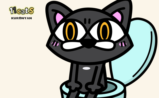 トイレで踏ん張る猫のイラスト(11Cats クロニャン)