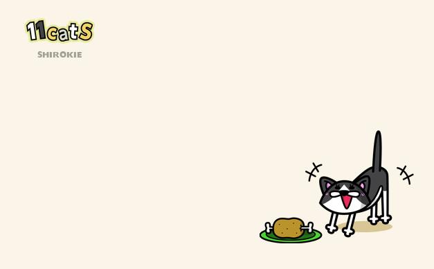 食事を喜ぶ猫のイラスト(11Cats シロキー)
