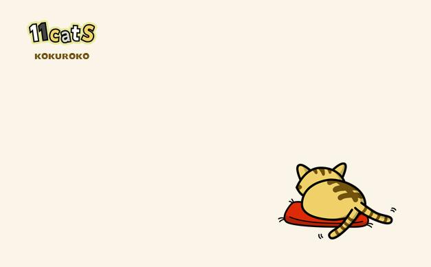 しっぽだけで応える猫のイラスト(11Cats コクロコ)