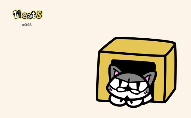箱に隠れる猫のイラスト(11Cats ボス)