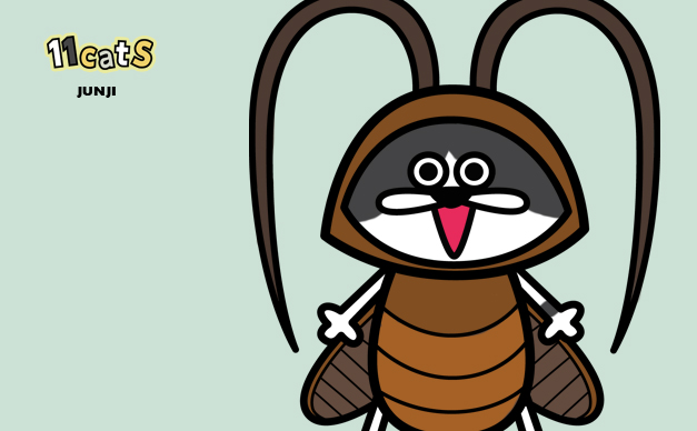ゴキブリのコスプレをする猫のイラスト(11Cats ジュンジ)