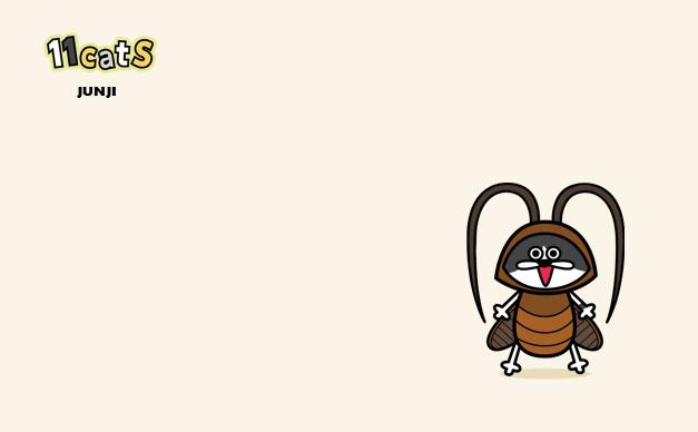 ゴキブリのコスプレをする猫のイラスト2(11Cats ジュンジ)