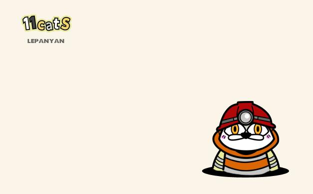 猫のイラスト(11Cats lepanyan)