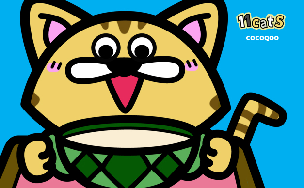 猫のイラスト(11Cats ココクー)