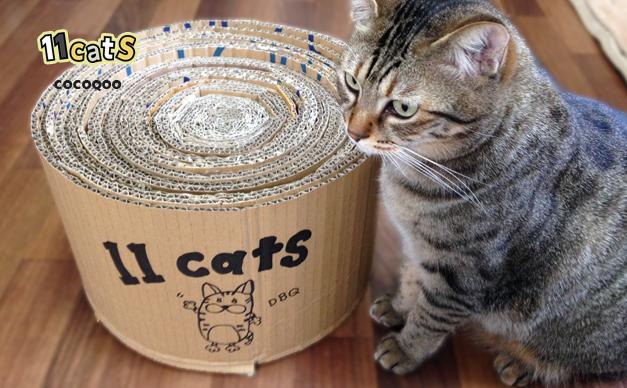 【猫の手作りおもちゃ】余ったダンボールでクルクル爪とぎを作ってみた!