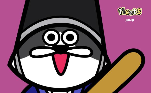 猫のイラスト(11Cats ジュンジ)