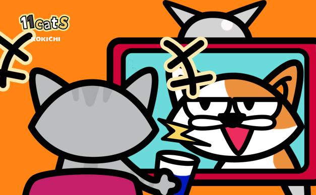 猫のイラスト(11Cats コキチ)